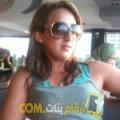 أنا نور من المغرب 29 سنة عازب(ة) و أبحث عن رجال ل التعارف