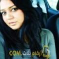 أنا مونية من سوريا 26 سنة عازب(ة) و أبحث عن رجال ل الصداقة