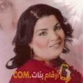 أنا نورهان من البحرين 58 سنة مطلق(ة) و أبحث عن رجال ل الحب