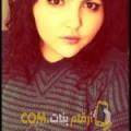أنا روان من ليبيا 23 سنة عازب(ة) و أبحث عن رجال ل الحب