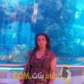 أنا فتيحة من المغرب 46 سنة مطلق(ة) و أبحث عن رجال ل الزواج