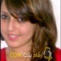 أنا فتيحة من قطر 28 سنة عازب(ة) و أبحث عن رجال ل التعارف
