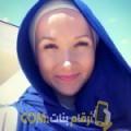 أنا محبوبة من البحرين 28 سنة عازب(ة) و أبحث عن رجال ل المتعة