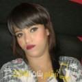 أنا راشة من الأردن 25 سنة عازب(ة) و أبحث عن رجال ل التعارف