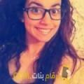 أنا إيمان من البحرين 22 سنة عازب(ة) و أبحث عن رجال ل المتعة