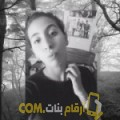 أنا راوية من المغرب 22 سنة عازب(ة) و أبحث عن رجال ل التعارف