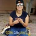 أنا كوثر من الجزائر 24 سنة عازب(ة) و أبحث عن رجال ل الصداقة