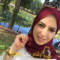 أنا سلمى من قطر 28 سنة عازب(ة) و أبحث عن رجال ل المتعة