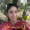 أنا عزيزة من ليبيا 23 سنة عازب(ة) و أبحث عن رجال ل الحب