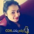 أنا مجيدة من اليمن 26 سنة عازب(ة) و أبحث عن رجال ل الدردشة