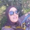 أنا زينب من الأردن 35 سنة مطلق(ة) و أبحث عن رجال ل الصداقة