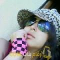 أنا حلومة من الجزائر 28 سنة عازب(ة) و أبحث عن رجال ل التعارف