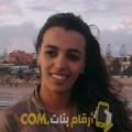 أنا زينب من المغرب 34 سنة مطلق(ة) و أبحث عن رجال ل الصداقة