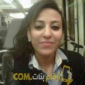 أنا مليكة من اليمن 24 سنة عازب(ة) و أبحث عن رجال ل المتعة