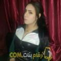 أنا شريفة من مصر 25 سنة عازب(ة) و أبحث عن رجال ل التعارف