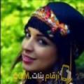 أنا نيمة من الجزائر 29 سنة عازب(ة) و أبحث عن رجال ل الزواج