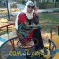 أنا جاسمين من مصر 50 سنة مطلق(ة) و أبحث عن رجال ل الدردشة