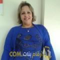 أنا لطيفة من المغرب 56 سنة مطلق(ة) و أبحث عن رجال ل الصداقة