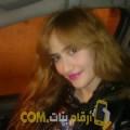أنا مريم من المغرب 33 سنة مطلق(ة) و أبحث عن رجال ل المتعة