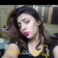 أنا نورة من مصر 37 سنة مطلق(ة) و أبحث عن رجال ل الحب