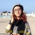 أنا أميمة من المغرب 23 سنة عازب(ة) و أبحث عن رجال ل المتعة