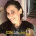 أنا ليلى من السعودية 37 سنة مطلق(ة) و أبحث عن رجال ل الصداقة