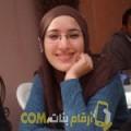 أنا نورهان من البحرين 30 سنة عازب(ة) و أبحث عن رجال ل الصداقة