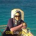 أنا ولاء من مصر 28 سنة عازب(ة) و أبحث عن رجال ل الزواج