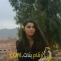 أنا زهيرة من السعودية 28 سنة عازب(ة) و أبحث عن رجال ل الصداقة