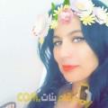 أنا منى من قطر 25 سنة عازب(ة) و أبحث عن رجال ل الحب