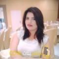 أنا وهيبة من البحرين 22 سنة عازب(ة) و أبحث عن رجال ل الدردشة