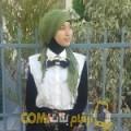أنا رانة من السعودية 22 سنة عازب(ة) و أبحث عن رجال ل الحب