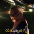 أنا أريج من السعودية 26 سنة عازب(ة) و أبحث عن رجال ل الحب