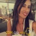أنا دانية من الكويت 24 سنة عازب(ة) و أبحث عن رجال ل الزواج