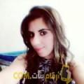 أنا صباح من لبنان 25 سنة عازب(ة) و أبحث عن رجال ل التعارف