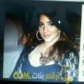 أنا نسرين من قطر 31 سنة مطلق(ة) و أبحث عن رجال ل التعارف
