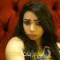 أنا حبيبة من فلسطين 31 سنة مطلق(ة) و أبحث عن رجال ل التعارف