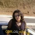 أنا سهام من ليبيا 28 سنة عازب(ة) و أبحث عن رجال ل الصداقة