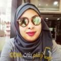 أنا إيناس من المغرب 25 سنة عازب(ة) و أبحث عن رجال ل الزواج