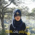 أنا حبيبة من السعودية 28 سنة عازب(ة) و أبحث عن رجال ل الزواج