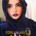 أنا نبيلة من السعودية 19 سنة عازب(ة) و أبحث عن رجال ل الدردشة