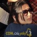 أنا مريم من لبنان 32 سنة مطلق(ة) و أبحث عن رجال ل الزواج