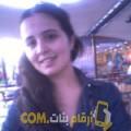 أنا رجاء من المغرب 25 سنة عازب(ة) و أبحث عن رجال ل التعارف