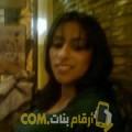 أنا صليحة من اليمن 26 سنة عازب(ة) و أبحث عن رجال ل المتعة