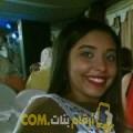 أنا زينب من تونس 22 سنة عازب(ة) و أبحث عن رجال ل المتعة