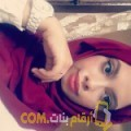 أنا نجاة من المغرب 19 سنة عازب(ة) و أبحث عن رجال ل الحب