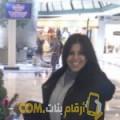 أنا جواهر من الكويت 31 سنة عازب(ة) و أبحث عن رجال ل الصداقة