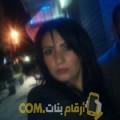 أنا شاهيناز من العراق 31 سنة مطلق(ة) و أبحث عن رجال ل الحب
