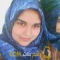 أنا نيمة من سوريا 27 سنة عازب(ة) و أبحث عن رجال ل الحب