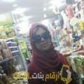 أنا ليمة من المغرب 34 سنة مطلق(ة) و أبحث عن رجال ل الحب